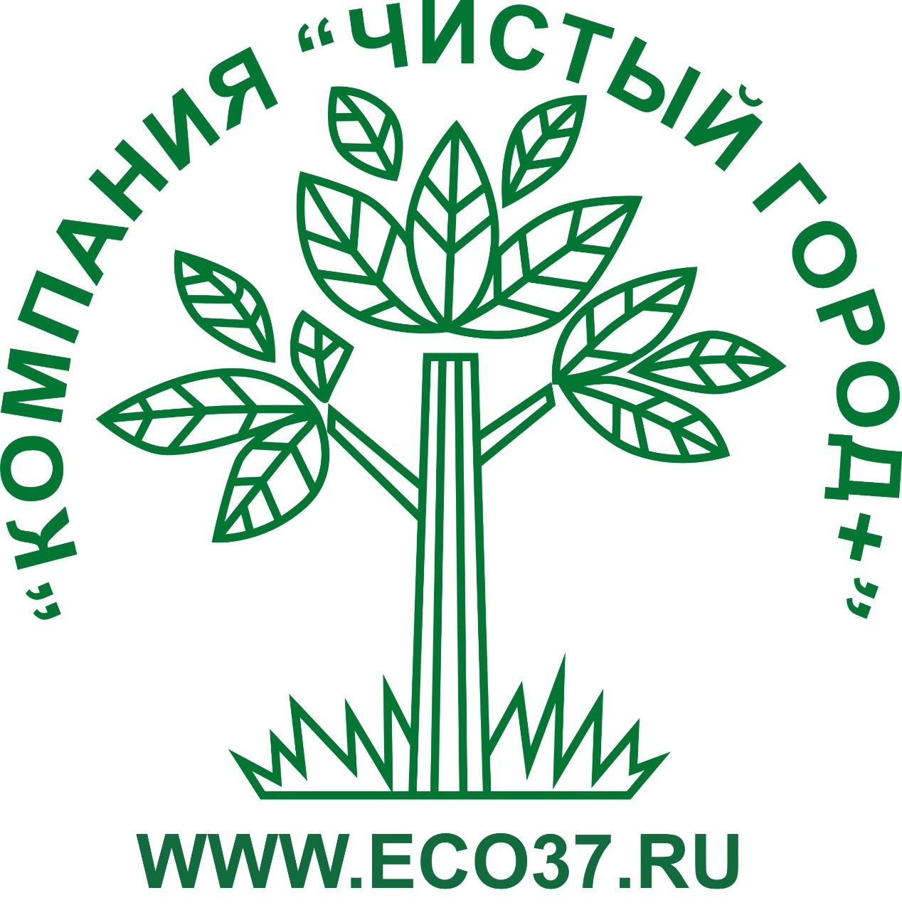 Экодруг - воспользоваться услугами в Иваново